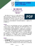 Ci Pac 6 Chinois TravailEnfants