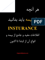 Har Anche Az Bime Bayad Bedanid_www.ir-dL.com