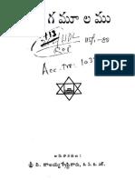 YogaMulamu.pdf