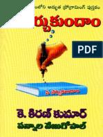 C_In_Telugu.pdf
