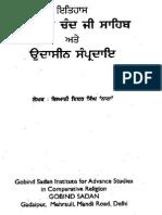 Baba Sri Chand Sahib Je