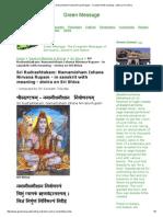 Rudrashtakam_ Namamisham Ishana Nirvana Rupam - In Sanskrit With Meaning - Stotra on Sri Shiva