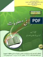 Quranic Mcqs