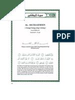 Tafsir Surat Al Muthaffifiin