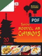 SEB-Nouvel an Chinois