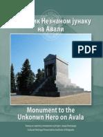 Spomenik_neznanom_junaku