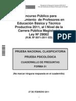 Prueba Nacional de Docentes 2011