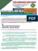 Educational Franchise Offer Letter-Assam