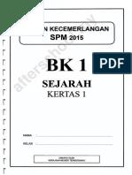 2015_Terengganu_Sejarah