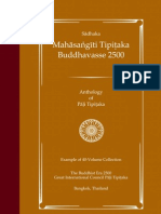 Dhammānulomapaccanīya Dukapaṭṭhānapāḷi 40P14 pāḷi 76/86
