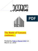 The Battle of Yamama Continues