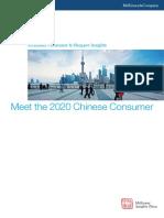 2020 Chinese Consumer