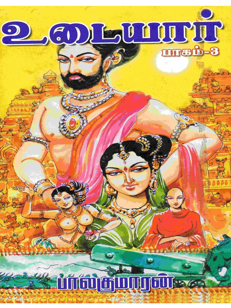 Udayar Novel Part 6 Pdf