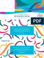 QTA Eid Al Adha 2015 Booklet