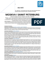 Moskva i Sankt Peterburg 13.07. i 17.08.2015. Big Blue