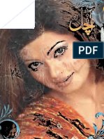 Book Anchal Digest September 2015