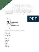 Hangul basics