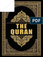 Quran in Modern English