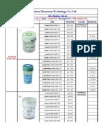 price list bga accesories