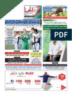 3289-0d1a0.pdf
