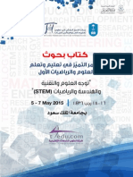 2015 the First Excellence Conference in Science and Mathematics Education STEM
