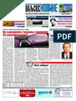 1395_150515.pdf