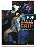 The New Gate Vol. 1