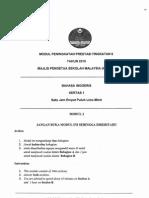 2015 Kedah BI