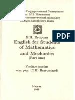 English for Students of Mathematics and Mechanics
