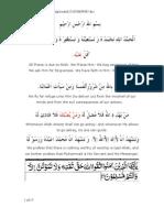 Khutbah on Gheebah