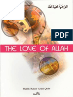 The Love of Allah - Adnan Abdul Qadir