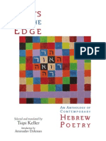 Anthology of Contemporary Hebrew Poetry