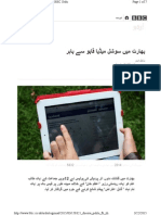 India Social Media.pdf