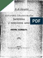 Đ. M. Stanojević~Reforma kalendara