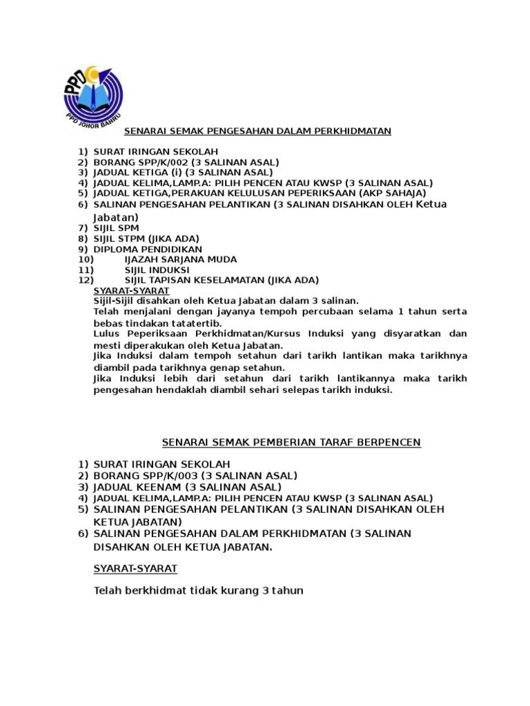 Senarai Semak Penghantaran Dokumen Ke Unit Brp Ppdjb 1