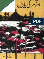 Amritsar-ki-yadain-a-hameed-maktaba-aalia-lahore-1991.pdf