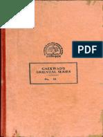 Guhyasamaja Tantra Gaekwad Oriental Series - Benoytosh Bhattacharya