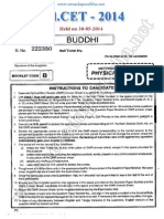 Edcet 2014 Physical Sciences Previous Question Paper & Key