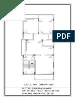 Column Drawing Model