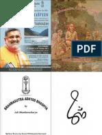 Sankrit Book.pdf