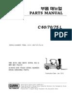 C60-75L (Lot No _ 9827)