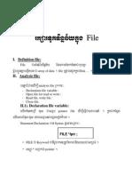 មេរៀនទី 10-Storing Data in File