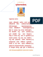 Surya Kavach