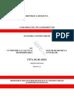 CP_L.01.01-2012___(FINAL)_PUBLICARE