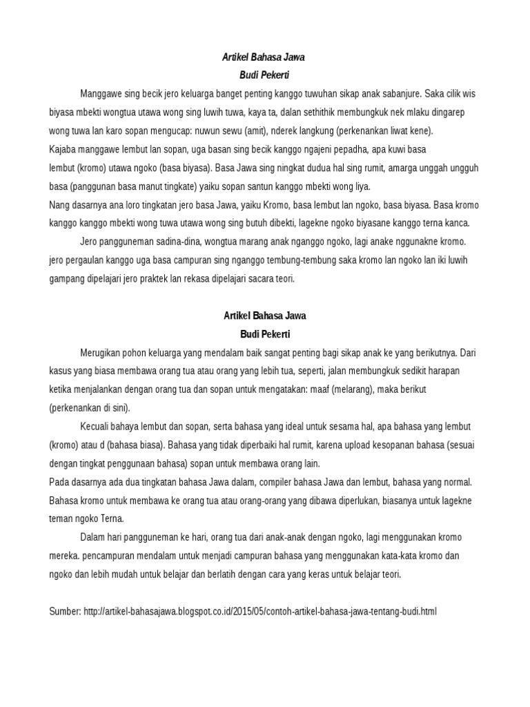 Artikel Bahasa Jawa
