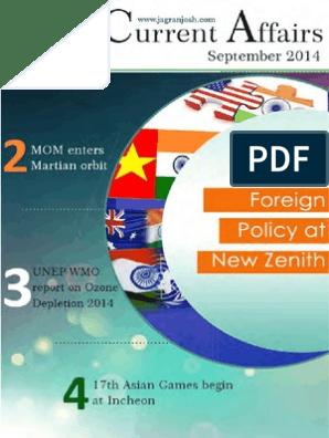 Current affairs september 2015 | Narendra Modi | United Nations