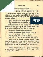 Valmiki Ramayana Ayodhya Kand Purvardha II 1927 - Chaturvedi Dwaraka Prasad Sharma_Part2