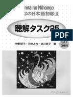 B_Minna No Nihongo II - Choukai Tasuku
