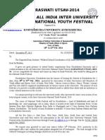 Saraswati Utsav, All India Inter University National Youth Festival, 2014