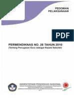 Pedoman Pelaksanaan Permendiknas No.28 Tahun 2010 (1)